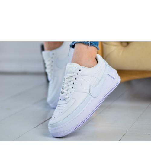 Nike Air Force Jester Blue Sole